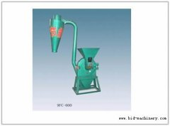 9FC-600 Chute Hopper Grinder with Fan and Discharger